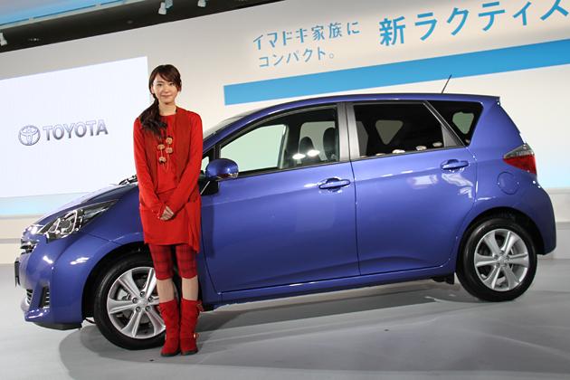 トヨタ 新型ラクティス 発表会速報
