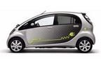 三菱自、i-MiEV購入者を対象とした期間限定キャンペーンを開始