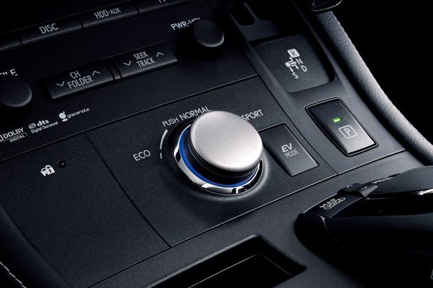 レクサス CT200h ドライブモードセレクトスイッチ