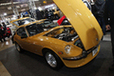 ロッキーオート フェアレディZ 240Z V8