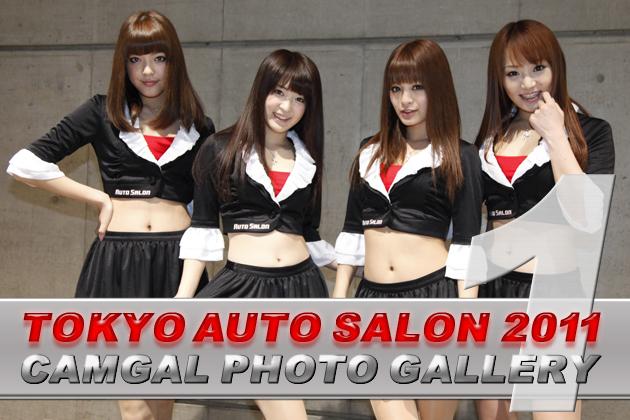 東京オートサロン2011 コンパニオン特集 vol.1