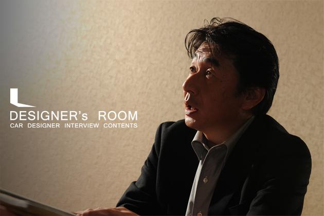トヨタ FJクルーザー デザイナーインタビュー/トヨタデザイン本部 主幹 小川 洋