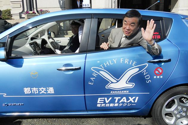 「リーフタクシー」神奈川県でEVタクシーが本格始動!/桃田健史