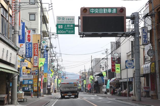 中央道 上野原IC近く