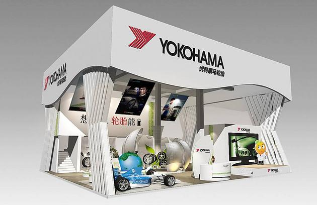 横浜ゴム、上海モーターショー2011にオレンジオイル配合技術など出展