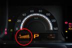 給油口の場所ってガソリンメーターの配置側と同じ側にあるって本当?