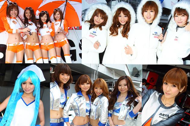 2011 SUPER GT レースクイーン画像ギャラリー in 富士スピードウェイ GT300編 vol.2