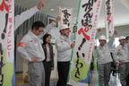 日産、いわき工場が東日本大震災から全面復旧