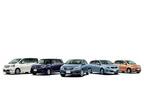 トヨタ、トヨタカローラ店50周年を記念した特別仕様車を発売