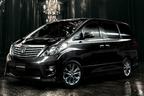 トヨタ、アルファードならびにヴェルファイアの特別仕様車を発売