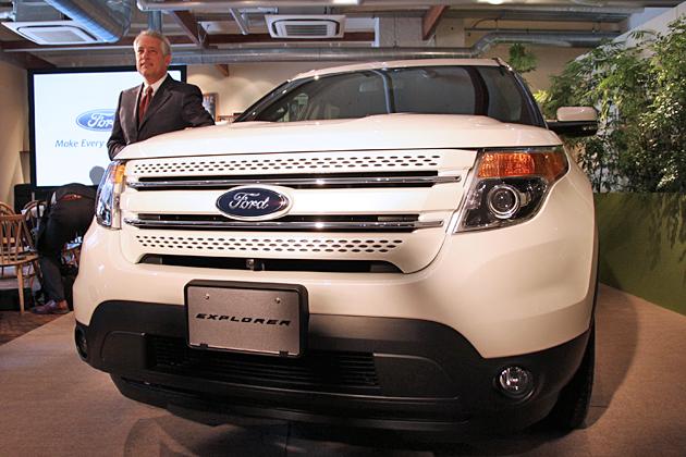フォード 新型エクスプローラー 新車発表会速報