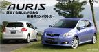 トヨタ オーリス 新型車徹底解説