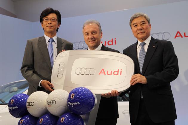 アウディ ジャパン、サッカー日本代表の「サポーティング カンパニー」として協賛、支援することを決定