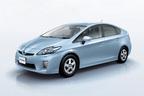 トヨタ、プリウスの特別仕様車を発売