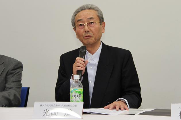 光岡自動車 光岡進 代表取締役会長