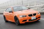 BMW M3クーペコンペティション 試乗レポート/岡本幸一郎