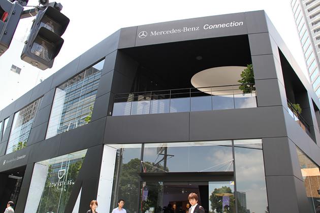 新たな情報発信拠点「メルセデス・ベンツ コネクション」が六本木にオープン!