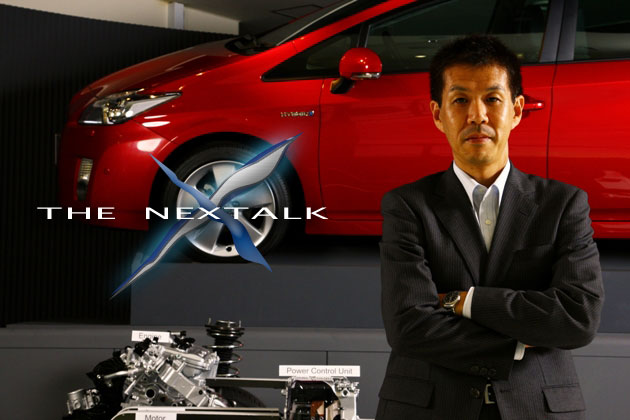 THE NEXTALK ~次の世界へ~ トヨタ ハイブリッドカー開発責任者・小木曽聡インタビュー