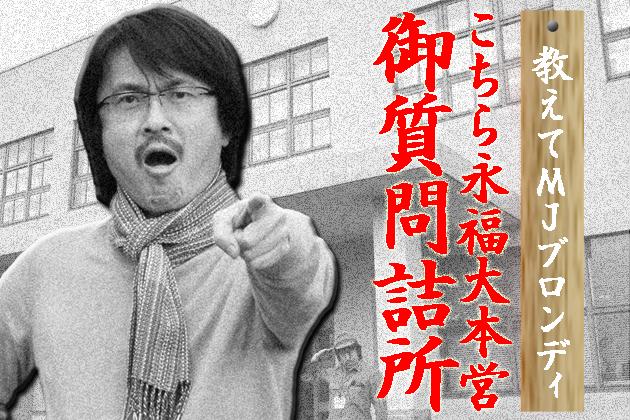 日本のAT技術の今後は?