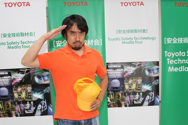 トヨタ 最新の安全技術を公開 -トヨタ 東富士研究所 現地レポート-