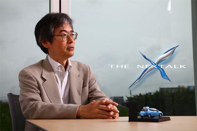 THE NEXTALK ~次の世界へ~ 日産自動車 IT and ITS技術企画グループ エキスパートリーダー 二見徹インタビュー