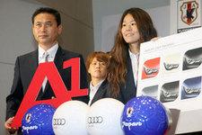 祝・国民栄誉賞受賞!「なでしこジャパン」メンバー全員にアウディ A1贈呈
