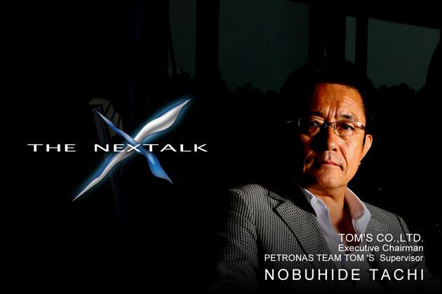 THE NEXTALK ~次の世界へ~ トヨタ チーム トムス 監督 舘信秀インタビュー