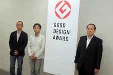 GOOD DESIGN EXPO 2011会場の模様