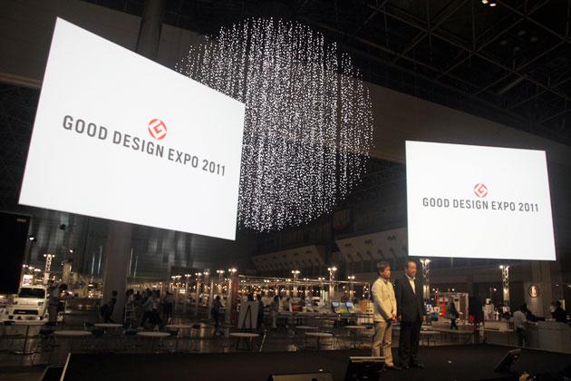 グッドデザインエキスポ 2011 発表会速報
