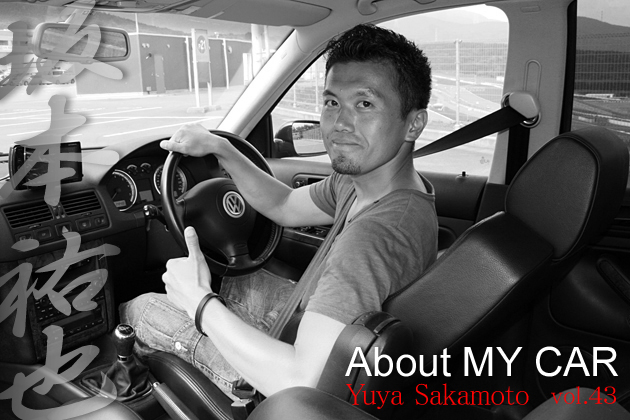 坂本祐也選手/今井優杏の「あなたの愛車教えてください!」