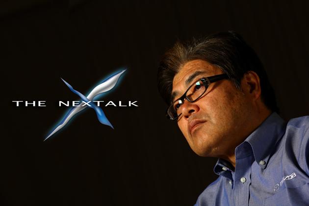 THE NEXTALK ~次の世界へ~ マツダ 執行役員 パワートレイン開発本部長 人見光夫インタビュー