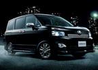 トヨタ ヴォクシーの特別仕様車を発売