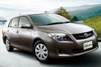 トヨタ、カローラアクシオ・フィールダーの特別仕様車「HID エクストラリミテッド」発売