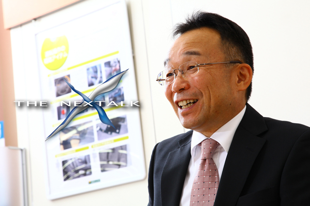 THE NEXTALK ~次の世界へ~ トヨタ福祉車両 製品企画主査 中川茂インタビュー