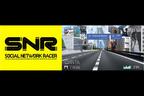 """トヨタ、FT-86 II Conceptで走行する3D レーシングゲーム""""Social Network Racer""""を公開"""