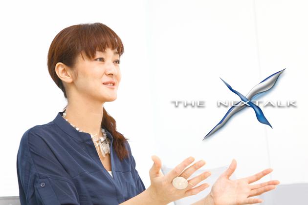 THE NEXTALK ~次の世界へ~ 日産自動車 実験技術開発本部 祖父江玲奈 インタビュー