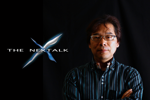 THE NEXTALK ~次の世界へ~ マツダ プログラム開発推進本部主査 猿渡健一郎 インタビュー
