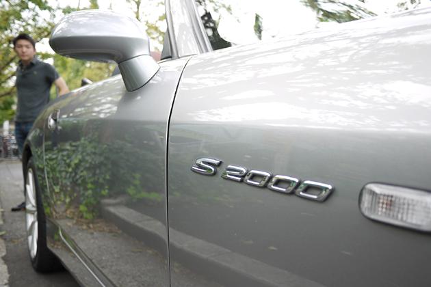S2000は本当にスペシャルなクルマなんです