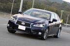 レクサス 新型GS 試乗レポート/金子浩久