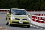 日産 ティーダ 1.8 新型車徹底解説