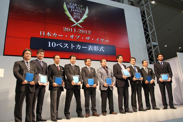 10ベストカー表彰式