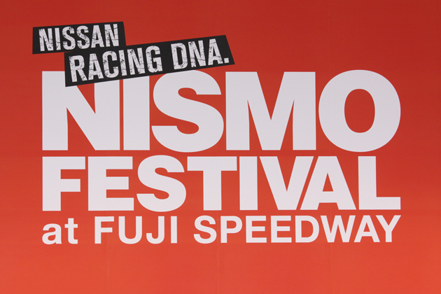 NISMO FESTIVAL at FUJI SPEEDWAY 2011