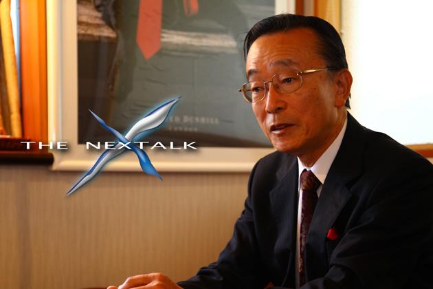 THE NEXTALK ~次の世界へ~ 東海大学教授 林義正 工学博士 インタビュー