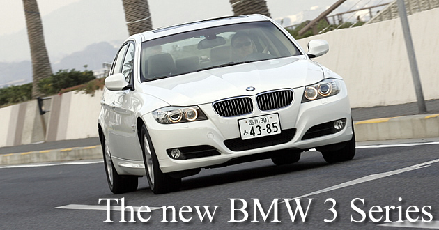 BMW・3シリーズの画像 p1_9