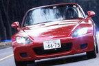 ホンダ S2000 試乗レポート