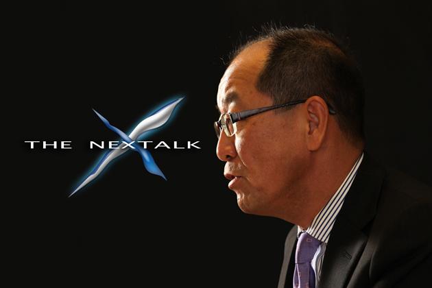 THE NEXTALK ~次の世界へ~ トヨタ自動車 田中義和 チーフエンジニアインタビュー