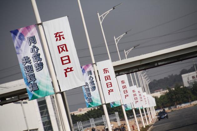 「東風日産乗用車公司」のある中国第三の都市、広州