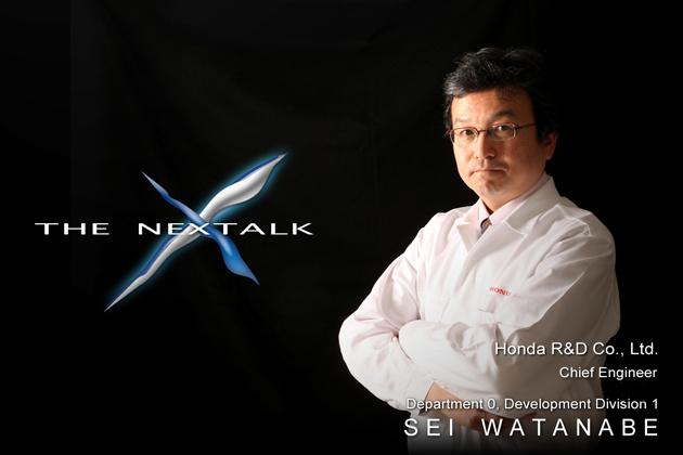 THE NEXTALK ~次の世界へ~ 本田技術研究所 渡邉生 主任研究員 インタビュー