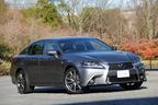 レクサス 新型GS 新型車解説 ~スピンドルグリルで新たなレクサスがスタート~