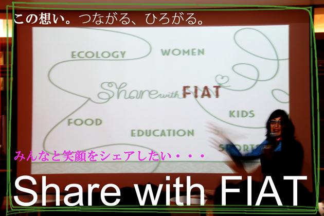 この想い。つながる、ひろがる。Share with FIAT イベントレポート